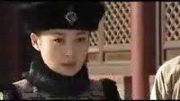 红墨坊 28集(4)