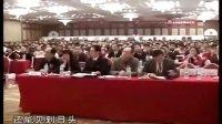 第十届学习型中国世纪成功论坛:翟鸿燊-《国学应用智慧—点亮心灯》