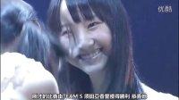 [IFCLUBS字幕组]24th单 第二次猜拳大赛 Disc1 予備戦 SKE48 in一宮市民会馆