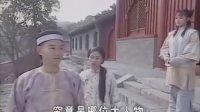 江湖奇侠传(雍正传奇)04