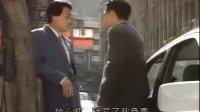 笑看风云-国语版-01