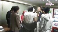 [SS501]《日本三天两夜》第三集