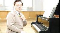 跨世纪新版 全国钢琴演奏(业余)考级 作品合集 第三集2