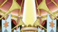 神秘星球孪生公主01