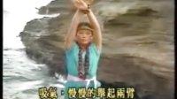 张蕙兰瑜伽功 03