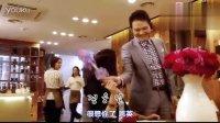 ★韩剧。Coffee House★(主演:姜至奂,朴诗妍,恩静)(100512)预告2【中字】