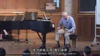 耶鲁大学开放课程《聆听音乐》 第05课