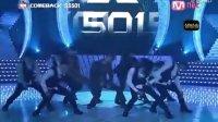 [08年现场80]SS501 - U R MAN+The One(许金金CB舞台)