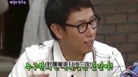 刘在石被假鬼吓破胆 20090802