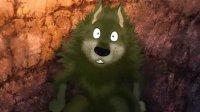暴风雨的夜晚----翡翠森林狼与羊【2005日本感人动漫】【日语中文字幕】