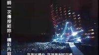 五月天十万人出头天演唱会