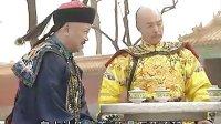铁齿铜牙纪晓岚 第二部 第37集【2002年国产大型古装电视剧】