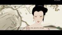 中国3D水墨动画代表中国最高动画水准