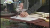 SHINee   HelloBaby    EP4【中字】