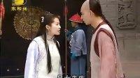 铁齿铜牙纪晓岚 第二部 第19集【2002年国产大型古装电视剧】
