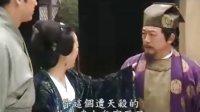 薛仁贵传奇03