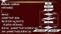 C语言基础04:控制结构B
