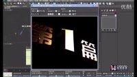 CGWANG影视包装,电视栏目包装-金属字案例