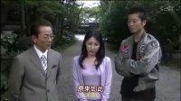 【Aibou第五季】【第1集】
