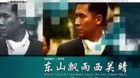 电视剧《东山飘雨西关晴》(汪明荃 佘诗曼 李诗韵 商天娥)宣传片