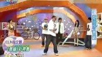 娱乐百分百-罗志祥2006年跳舞孃