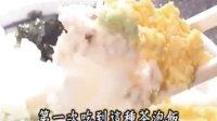 日本综艺 东西军旅行团 2010-05-27