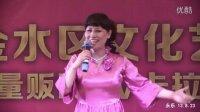 郑州金水区文化艺术节《爱在天堂》