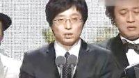 2006MBC演艺大赏-大赏 无限挑战TEAM2
