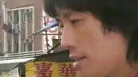 佘诗曼、黄子华《绝代商骄》爱情片段:重要的事你不说,藏在心里,不重要的事不停地说,我不知道你在想什么