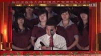 灌阳第二高级中学,热烈庆祝中国共产党成立90周年音乐会节目,唱支山歌给党听(48班)