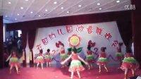 黑龙江省集贤县花园幼儿园2012年迎春联欢会-舞蹈【玩具畅想】
