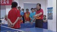 乒乓精英之民间发球高手第5集-刘立新与刘鹏