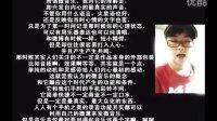 微音乐串烧 扶桑之歌和6月23日北京下雨啦(创意歌手郑冰冰)