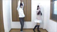 【ねこみみ少女・あきやん】兄妹でマル・マル・モリ・モリを踊ってみた