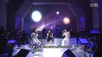 Fly Me To The Moon Music Fair现场版