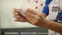 几分钟网-如何用扑克牌开扇