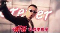 伤不起-王麟DJ舞曲版