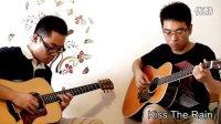 双吉它合奏  - 《Kiss The Rain》