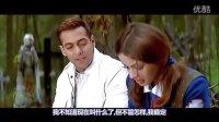 很美的电影:无暇恋爱(幸运 lucky)part1 高清中字—萨尔曼汗