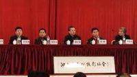 湖南省民俗摄影协会第一届会员代表大会5