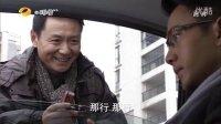 千山暮雪 08集 湖南卫视版