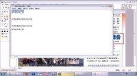 网编运营(WBYY)认证演示课:从屏幕截图并加上说明(v1.5)