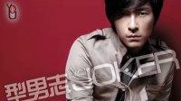 优范儿呈现:《型男志Men's JOKER》2012年1月封面人物——郑元畅
