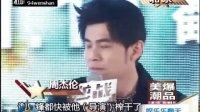 20111201娱乐乐翻天 逆战终极预告片北京发布会报道