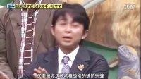 【毒舌抖M字幕组】有吉vs19岁辣妹妈妈-GOOD TEACHER