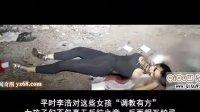 洛阳男子密室囚禁6女做奴隶 真实版《禁室培欲》