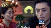 倾世皇妃 04集 湖南卫视版