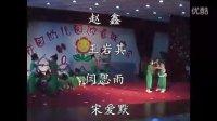 """黑龙江省集贤县""""花园幼儿园""""2012年迎春联欢会2-舞蹈《我在爱里过家家》"""