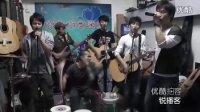 桶子鼓乐队原创歌曲《生命的力量》为梦想呐喊!