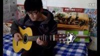 陈柏霖 我不会喜欢你 吉他弹唱